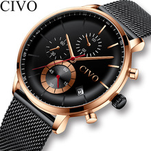 Relogio Masculino CIVO Sport Military Quartz Wrist Watches Mens Waterproof Chronograph Top Brand Luxury Erkek Kol Saati
