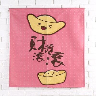 Taiwan Japan style Chinese happy new year treasure door curtaint ...