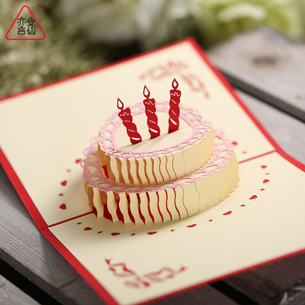 online buy wholesale personalized business birthday cards from, Birthday card
