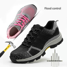JINBEILEE Anti-mite Labor Insurance Walking Shoes Men and Women Breathable Deodorant Fly Woven Mesh Anti-piercing Shoes