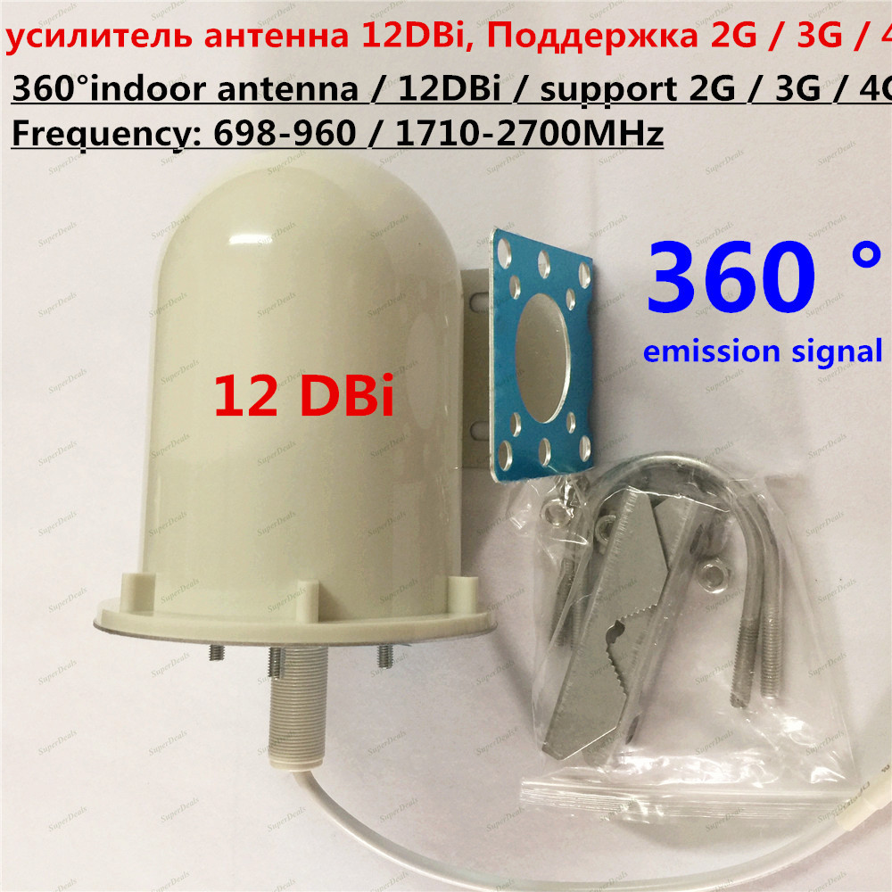 12 DBi High Power Omni-directional Indoor Antenna for 4G 3G PCS DCS CDMA GSM repeater Cellular Signal booster Amplifier Antenna