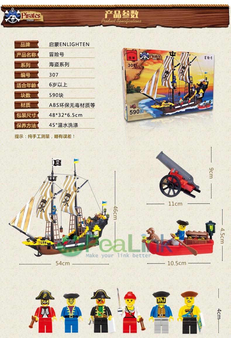 70413 590 Pcs New Pirate Ship Weapon Pirates The Brick Bounty Compatible Lego