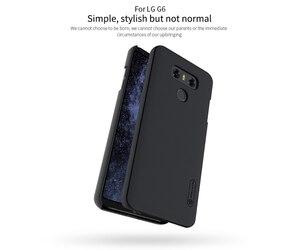Image 2 - NILLKIN Ultra Slim Case für LG G6 Matt Schild Matte Harte Abdeckung Anti Slip Zurück Shell w/ free Screen Protector + Im Einzelhandel Paket