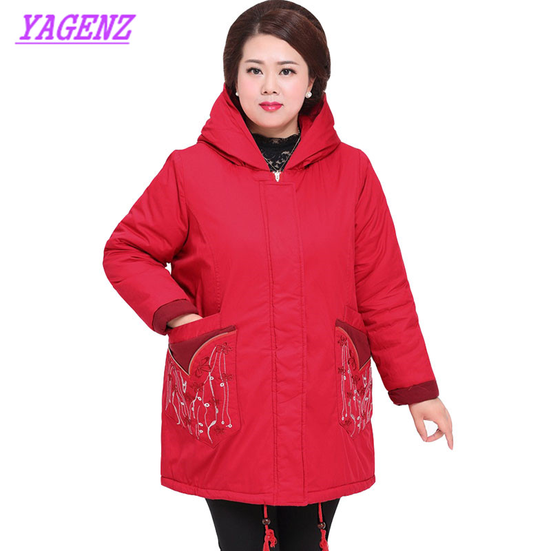 Middle-aged Women Winter Down Cotton Jacket Plus Size Women Loose Long Cotton Outerwear High-quality Hooded Overcoat 6XL 7XL 420