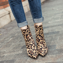 Women's Leopard Printed Suede Boots