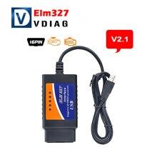 2016 hot selling High Quality OBD/OBDII Scanner ELM 327 Car Diagnostic Scanner ELM327 USB Diagnostic Scanner Latest Version V2.1