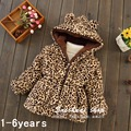 new children's clothing for 1-6years old baby winter coat thicker section leopard baby leopard coat warm padded jacket sherpa