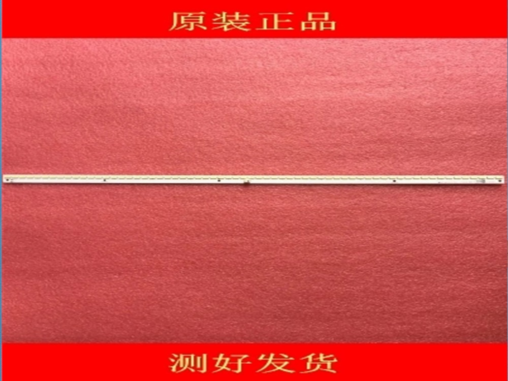 514mm LED Backlight strip 64leds For Sharp 70inch LCD TV Monitor LCD70LX640A 01VB058A003 GK0387 JE695D3GW80G LK695D3LA88 514mm LED Backlight strip 64leds For Sharp 70inch LCD TV Monitor LCD70LX640A 01VB058A003 GK0387 JE695D3GW80G LK695D3LA88