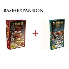 Mascarade Base + Juego de tarjeta de Expansión, 2-13 Jugadores de Juego De Cartas Inglés Instrucciones Para El Partido/Juego de Adivinar la Identidad Familiar