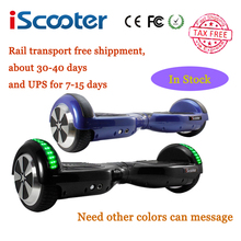 50pcs/lot iScooter hoverboard 2 Wheel self Balance Electric scooter unicycle Standing Smart Skateboard drift balancing scooter