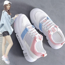 LAIDILANGTU thick bottom movement white shoes female 2018 new wild student shoes casual fashion Sneakers shoes sportsrunning цены