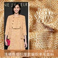 Sản phẩm mới bán len dệt vải cam dày phần của mùa thu và mùa đông len dệt vải len thời trang