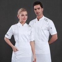 Wholesale Short Sleeve Breathable Cook Wear Chef Jacket Unisex Kitchen Chef Uniform Bakery Hotel Food Service Work Chef Uniform
