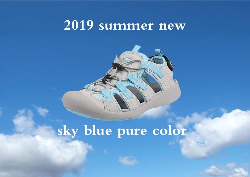 天空蓝海报