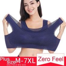 19c257f8fe Bras Plus Size Bralette Comfortable Zero Feel Bra for women Vest Breathable Wire  Free Seamless Bh