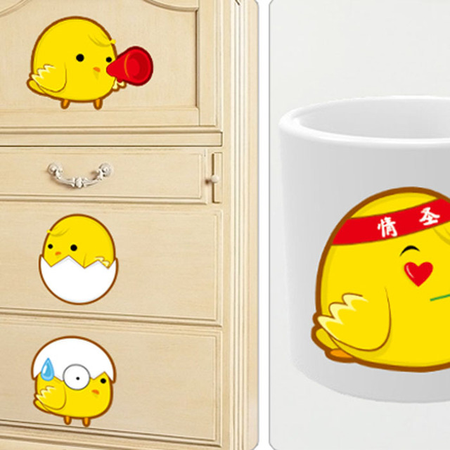 Cute Kawaii Cartoon Yellow Chicken Removable Wall Stickers For Kid Rooms Kitchen Bedroom Drawing Room