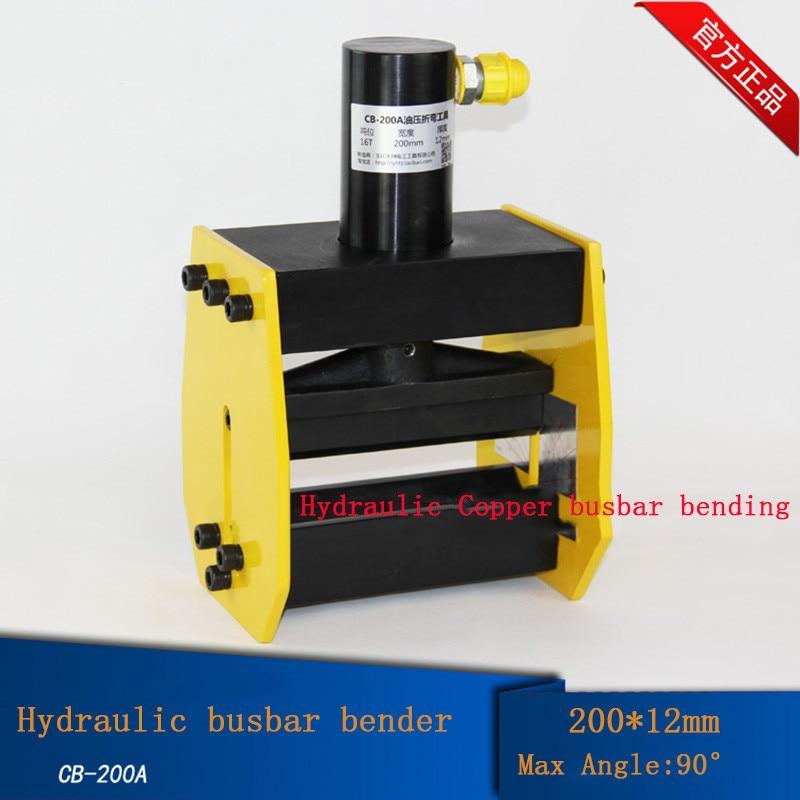 1pc Hydraulic Bus Bar Bender Hydraulic Copper Busbar <font><b>Bending</b></font> Machine Busbar Bender Brass Bender <font><b>Bending</b></font> Tool CB-200A