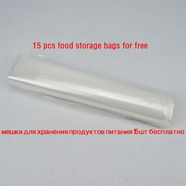ATWFS 220V Household Food Vacuum Sealer Machine Vacuum Packing Machine Film Container Food Sealer Saver Include 15Pcs Bags Free