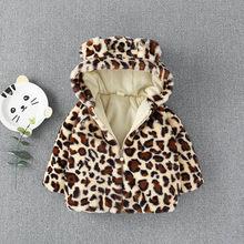 fd9674eda23aa Enfant Bébé Garçon fille de Bande Dessinée à manches longues Oreilles À  Capuche Léopard Chaud Vêtements manteau veste pour enfan.