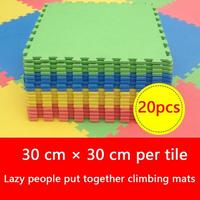 20pc/Lot Baby EVA Foam Play Puzzle Mat Interlocking Exercise Floor Carpet Rug For Kid Toys Carpet For Children Each 30x30cm
