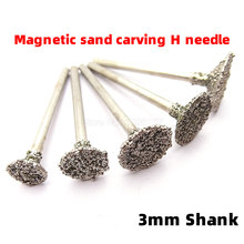 1Pcs 3mm Shank Diamond Magnetic Sanding Needle Grinding Head Inverted Trapezoid Jade Carving Burrs Accessories Coarse Sand(China)