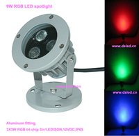 Free shipping !! CE,high power 9W LED RGB spotlight, RGB led spotlight DS 06 15 9W RGB,12V DC,IP65,dimmable,controllable