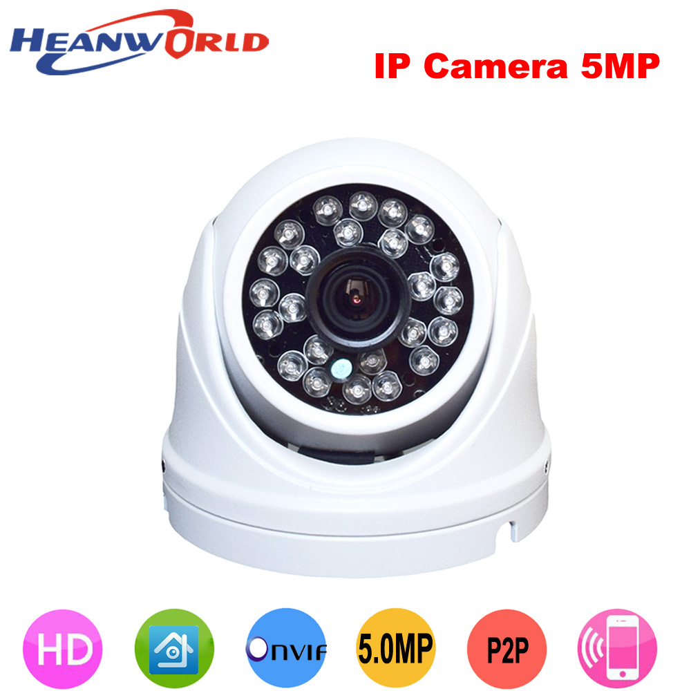 Heanworld Dome IP camera HD H.265 5.0MP cctv security camera video network camera onvif surveillance outdoor waterproof IP cam cctv cam ip camera 1080p hd outdoor waterproof pt onvif surveillance inspection dome security camera ir led