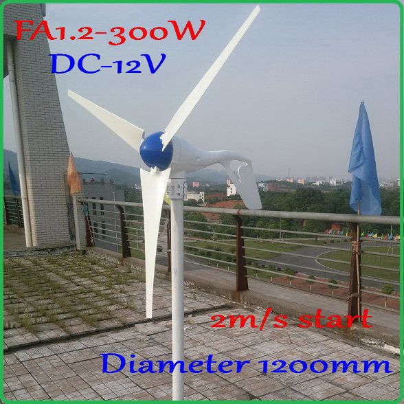 b6ae06161da Gerador de vento 300 W Gerador de Turbina Eólica DC embutido módulo  controlador 12 V 24