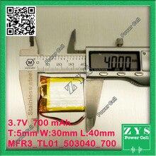 Batería de polímero de 700 mah 3.7 V 503040 MP3 altavoces de casa inteligente li-ion para dvr, GPS, mp3, mp4, teléfono móvil, altavoz 053040