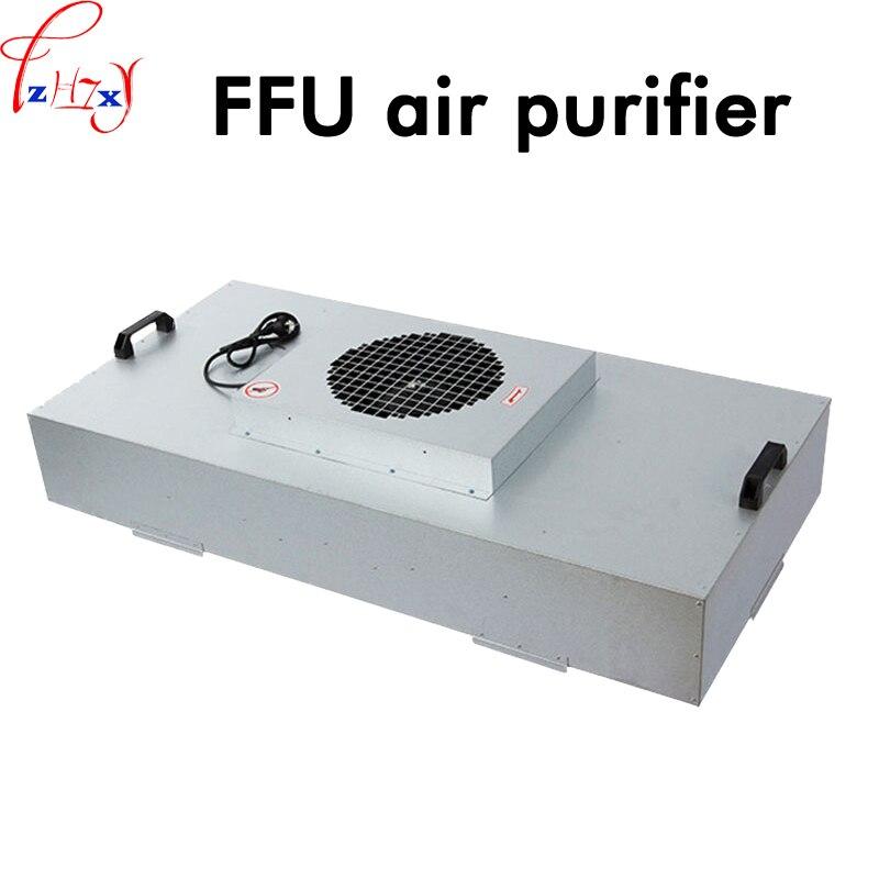 FFU purificateur d'air 1175*575 ventilateur FFU filtre machine 100-niveau laminaire filtre propre hangar haute efficacité purificateur 220 V 1 PC