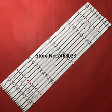 New 10set=20pcs 5LEDs 590mm LED strip for LG TV 32LH510B 32LH51_HD S SSC_32INCH_HD LGE_WICOP_SVL320AL5 Innotek direct 32inch CSP