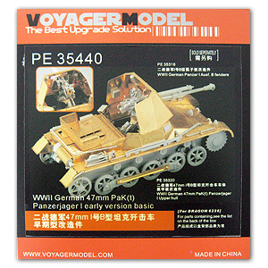 US $44 53 |KNL HOBBY Voyager Model PE35440 No  1 self anti tank gun type B  (4 7cm PaK) upgrade metal etching parts-in Model Building Kits from Toys &