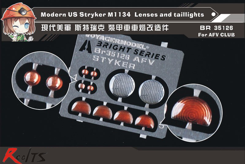 RealTS Voyager BR35126 1/35Modern US Stryker M1128 Lenses And Taillights (For AFV CLUB)