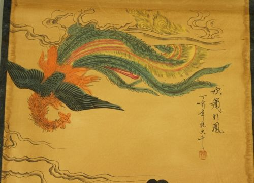 Exquisite Chinese Antique collection Imitation ancient Beauty flute picture in Painting Calligraphy from Home Garden