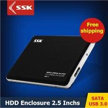 ССК HE-V300 USB 3.0 HDD корпус 2.5 дюймов SATA HDD Case последовательный порт жесткий диск коробка внешний жесткий диск HDD корпус