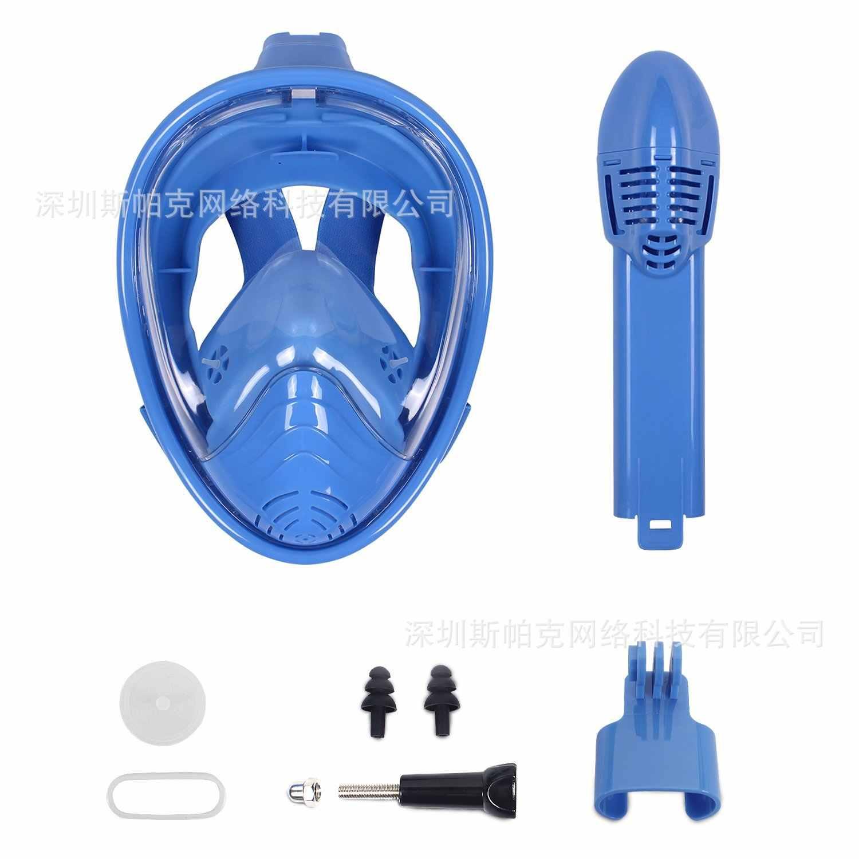 Детская маска для подводного плавания Водонепроницаемая Анти-туман полная сухая маска детские очки для плавания маска для подводного плавания оптовая продажа с фабрики