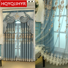 Classic blue royal aristocratic Blackout Curtains for Living Room with Europe luxurious custom Voile Curtain bedroom Windows