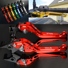 цена For SUZUKI SFV650 SFV 650 GLADIUS 2009-2015 FREAXLL CNC Aluminum Motorbike Brake Clutch Levers Foldable Extendable Adjustable