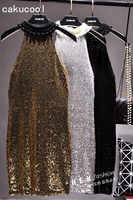 Cakucool Sequined Dress Summer Sheath Luxury Halter Sundress Bodycon Slim Bling Vestidos Pearl Beading Party Mid Long Dresses