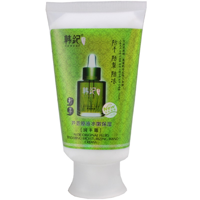 1 Pcs Aloe Liquid Supple 70G Anti-dry Crack Antifreeze Fresh And Not-Sticky Hand Cream & Moisturizing Hand Cream Hand Care