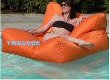 Ywxuege Водонепроницаемый Оксфорд ткань диван ленивый творческий диван кресло диван воды плавание с плавающей кровать открытый стул отдыха ленивый