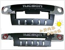 De alta calidad de plástico ABS Cromado Delantera + Trasera cubierta de parachoques del ajuste Car styling para 2006-2012 Hyundai Tucson