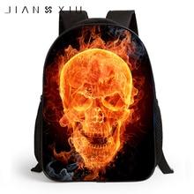 JIANXIU Children 3D Printing Backpacks School Bags Backpack Skull Head Animal Wolf Tiger Dog Cartoon Kids Students Schoolbags