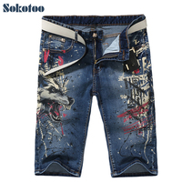 Men S Fashion Slim Wolf Print Jeans Male Casual Knee Length Stretch Denim Shorts