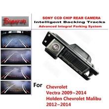 for Chevrolet Vectra Holden Chevrolet Malibu CCD Car Backup Parking Camera Intelligent Tracks Dynamic Guidance Rear View Camera