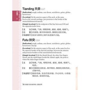 Image 2 - 표준화 된 자오선 및 acupoints의 설명서 중국어 및 영어 이중 언어 버전) 미니 도서