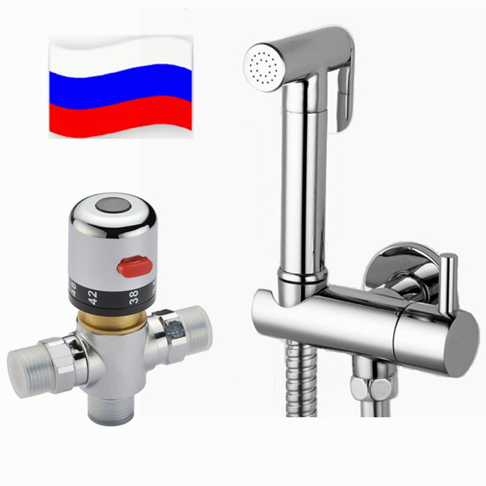 Free shipping Thermostatic Mixing Valve Shattaf Bidet Spray Shower Set Sprayer Douche kit Temperature Thermostatic mixer BD886 hand bidet spray bathroom thermostatic mixer valve handheld shower bidet sprayer douche kit set ducha higienica