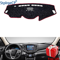 Latest Rose Pattern Non slip Car Dashboard Cover Dash Mat Pad DashMat ANti UV Car Sticker for BYD SONG DM 2016 2018 Car Styling