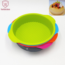 Фотография 29*24.5*6CM Eco-friendly Round Shape Colorful 3D Silicone Cake Mold Cake Tools Free Shipping