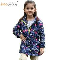 Kids Children Girls Floral Parka Navy Windproof Waterproof Trench Spring Autumn Jacket W Fleece Lining Size